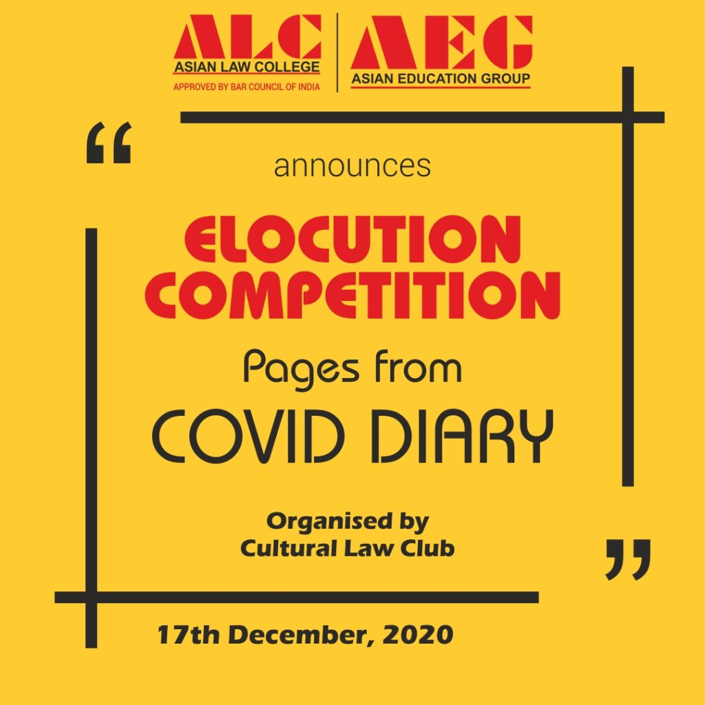 Elocution Competition Result